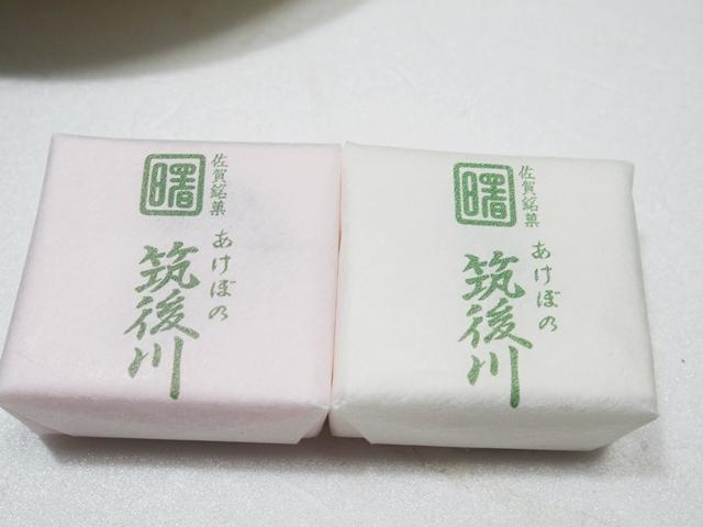 あけぼの菓子舗8