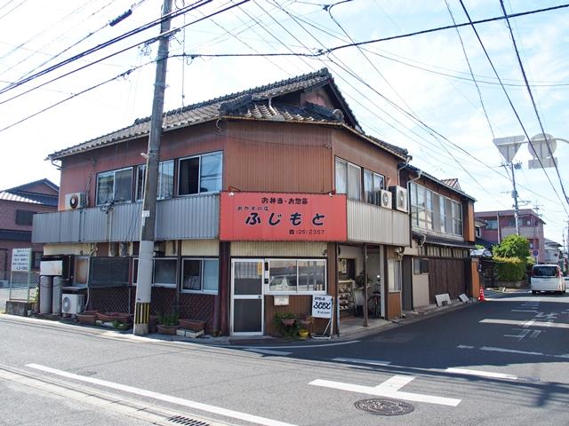 与賀神社参道9
