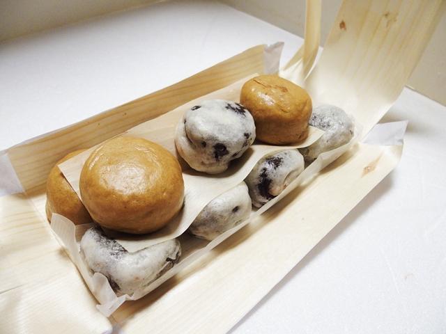 北山饅頭12