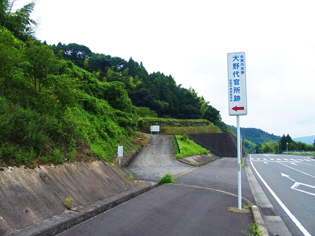 北山饅頭9