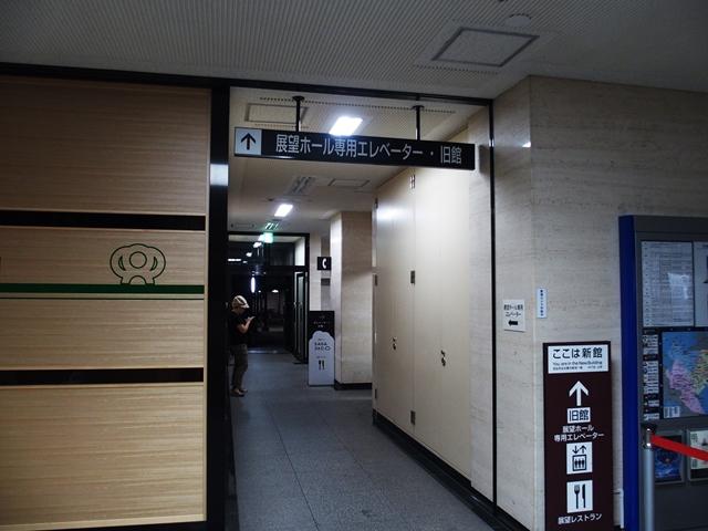 県庁プロジェクション6