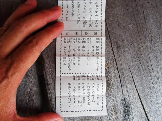 櫛田宮24