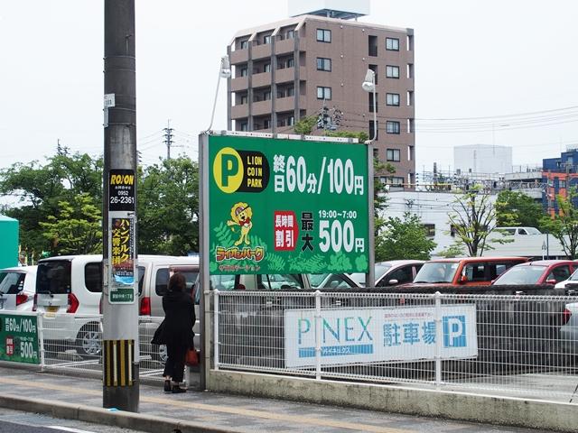 佐賀駅前100円p9
