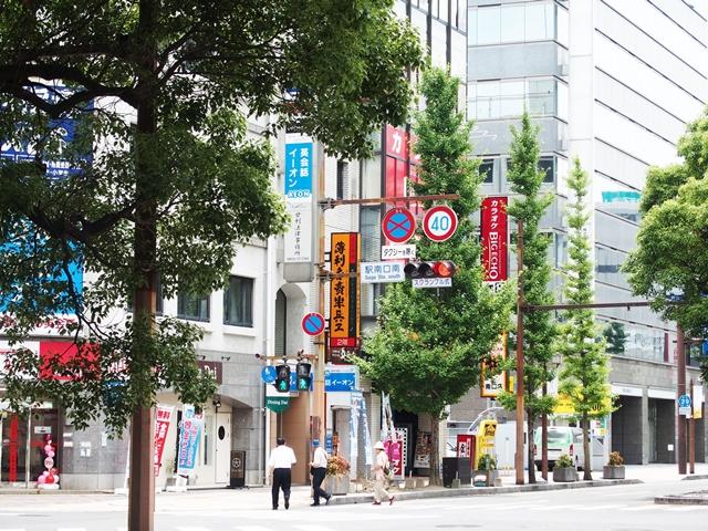 佐賀駅前100円p2