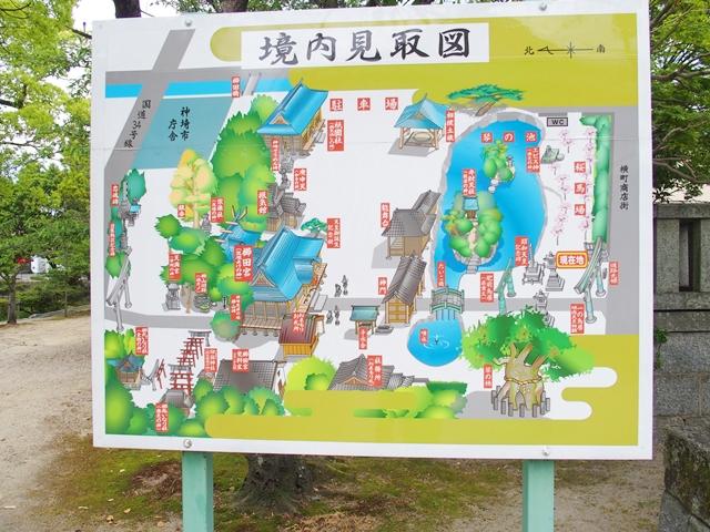 櫛田宮32