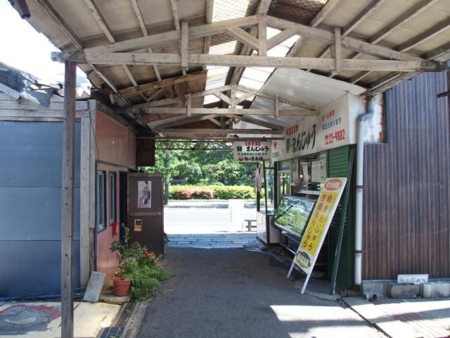 松原親和マーケット25