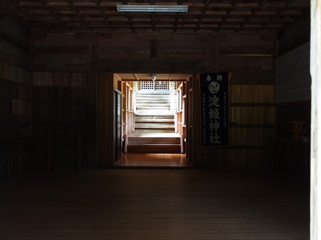 吉村家住宅11