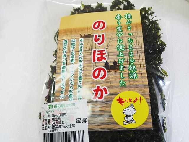 生醤油11