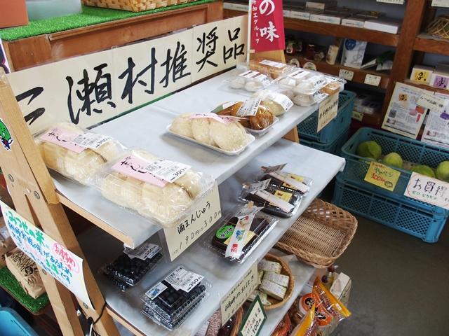 三瀬温泉32