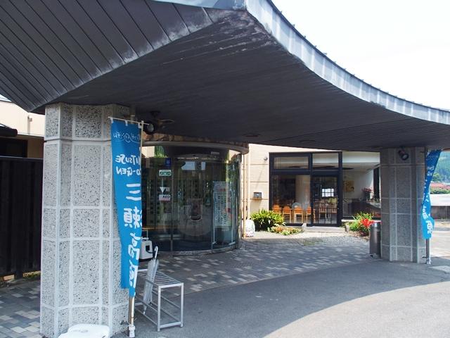 三瀬温泉1