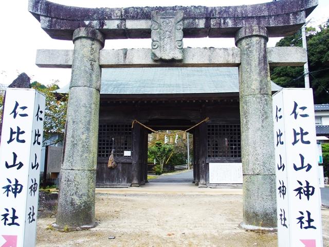 仁比山神社2