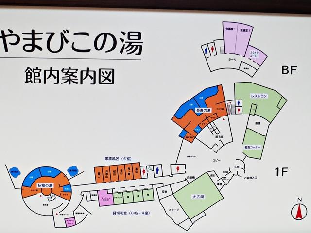 三瀬温泉15