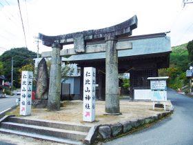 仁比山神社4