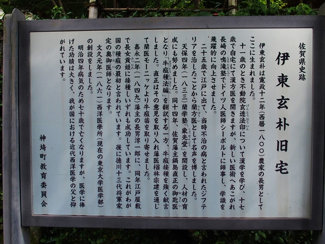 仁比山神社7